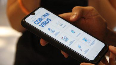 Photo of La Provincia lanzó una aplicación móvil y un sitio web sobre el coronavirus