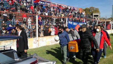Photo of Fiscalía pidió información a la Policía por el cortejo fúnebre de Carlovich