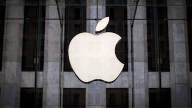Photo of Apple cerrará 11 tiendas en EEUU por el aumento de casos de coronavirus